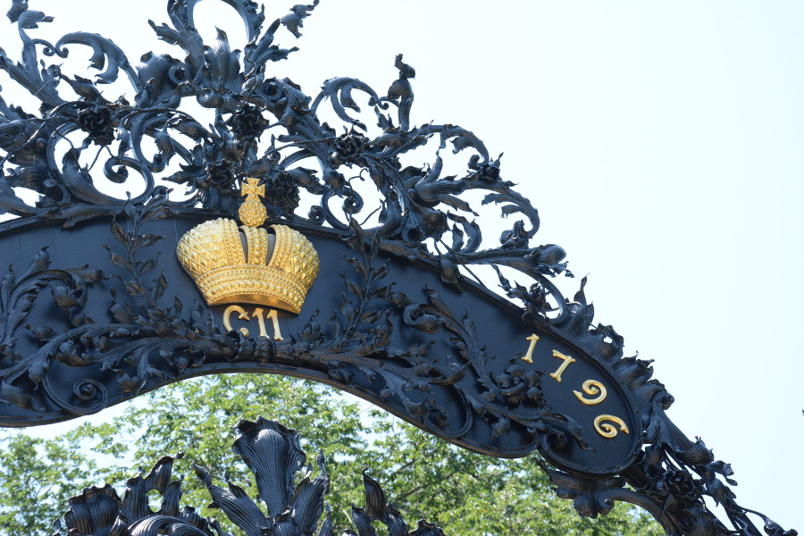 Nemours Mansion and Garden Russian gates.