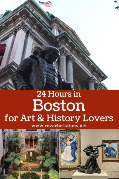 Much awaits lovers of art and history for a whirlwind 24 hours in Boston. See world-class museums and important historical sites plus the freshest seafood! #boston #usa