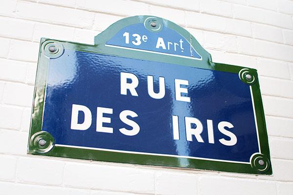 Rue des Iris - Cité Florale Paris 13