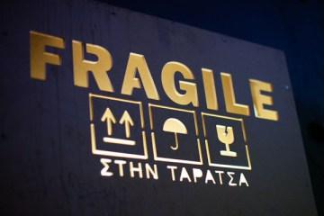 Fragile Bar Thessalonique
