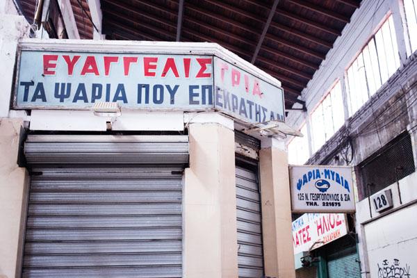 Marché couvert de Thessalonique
