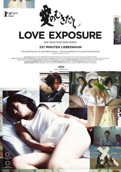 Love Exposure Poster