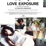 Love Exposure (Ai no mukidashi)