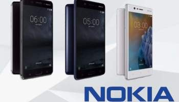Nokia Smartphones Launched in India