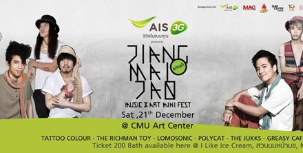 Chiang Mai Small Jao Music & Art Mini Fest