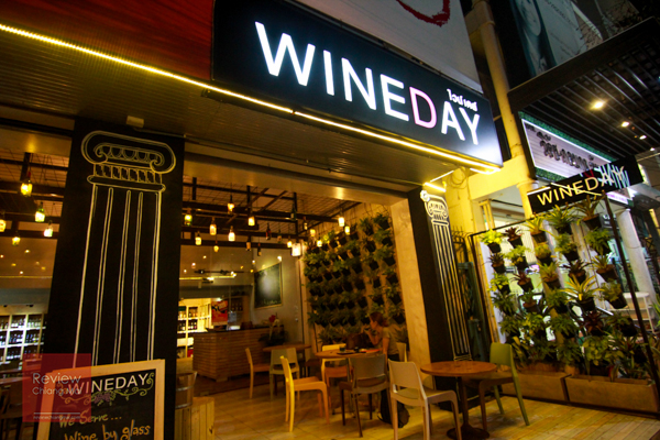 ค่ำคืนสบายๆกับร้าน WINEDAY