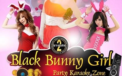 Black Bunny Party Girl ปาร์ตี้ของเหล่ากระต่าย