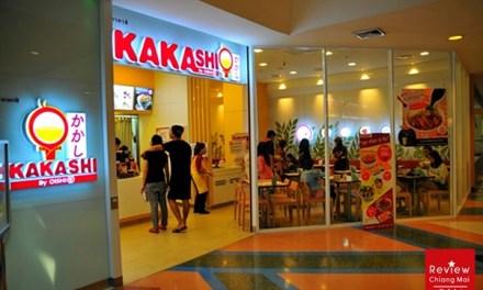 อร่อยทันใจสไตล์ญี่ปุ่น กับ KAKASHI BY OISHI