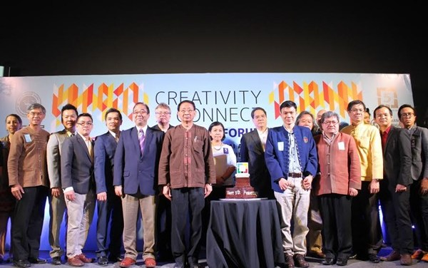 Creativity Connect – International Forum 2015