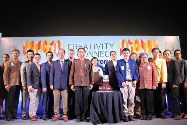 Creativity Connect – International Forum 2015