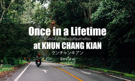 Once in a Lifetime at KHUN CHANG KIAN