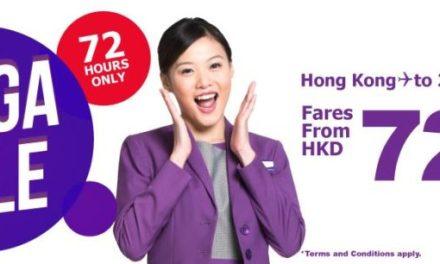 สายการบิน HK Express จัดโปรโมชั่น เที่ยวบินไป-กลับชั้นประหยัด