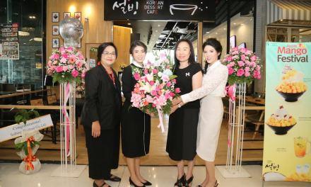 เปิดแล้ว Sulbing Korean Dessert Café สาขาแรกของภาคเหนือที่ชั้น 1 เซ็นทรัลเฟสติวัล เชียงใหม่