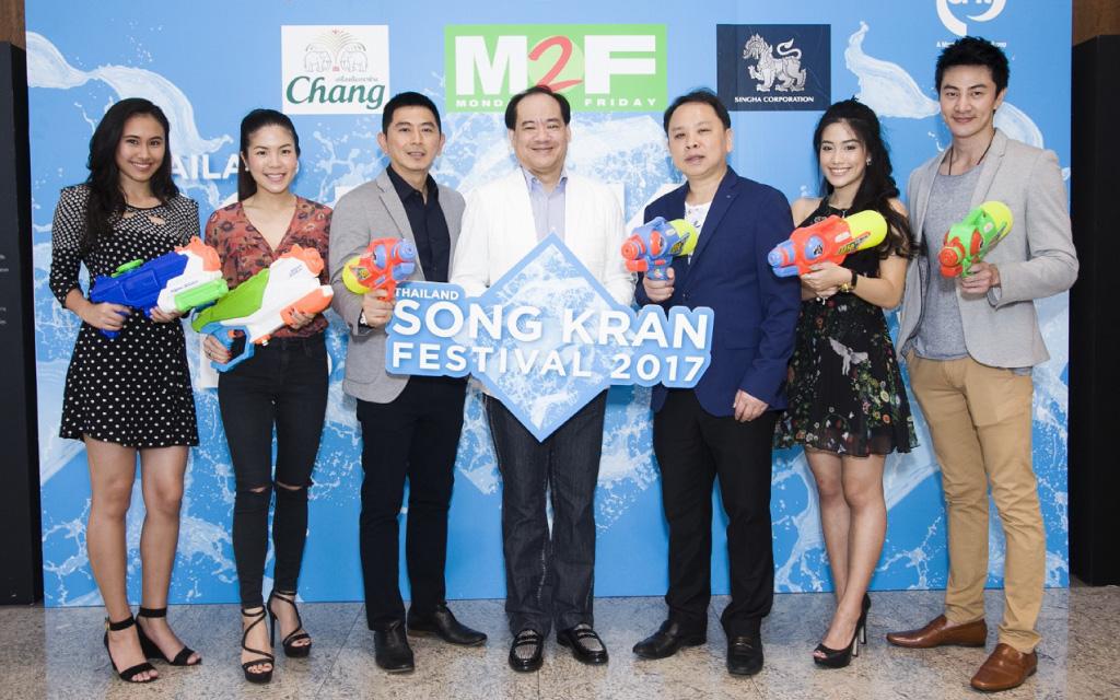 THAILAND SONGKRAN FESTIVAL 2017