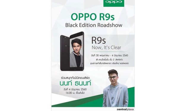 OPPO R9s Black Edition Road Show