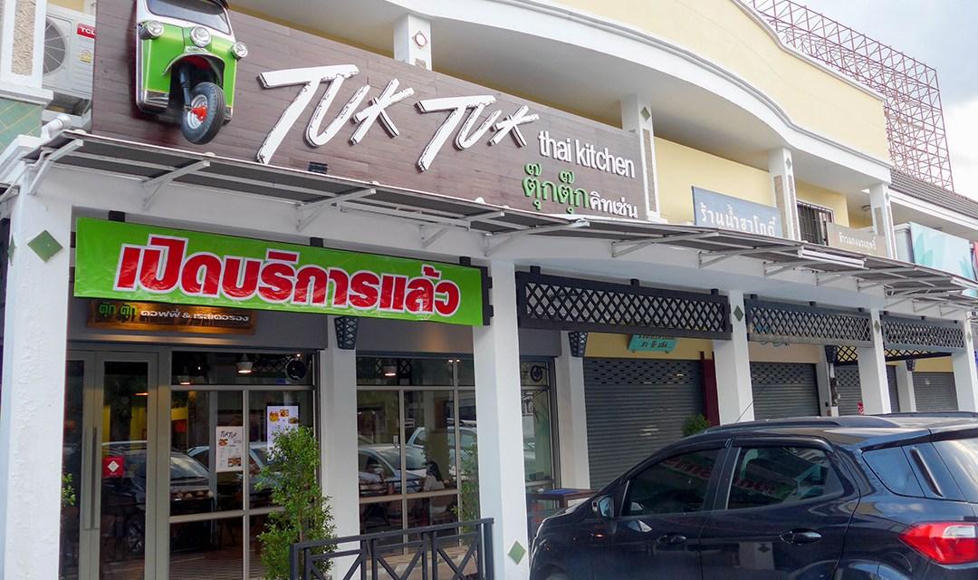 ร้านตุ๊กตุ๊กคิทเช่น ภัตตาคารอาหารไทย ที่คนจีนและคนม่าเก๊าประทับใจนานนับ 10 ปี