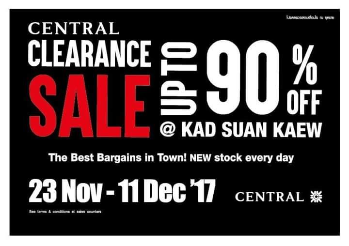 กลับมาอีกแล้ว การลดล้างสต๊อกครั้งสุดท้ายของปีที่เชียงใหม่!! Clearance Sale @ Central Kad Suan Keaw