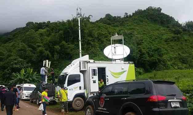 เอไอเอส ส่งความห่วงใย เสริมกำลังเครือข่ายสื่อสารอย่างเต็มที่ ล่าสุดรถสถานีฐานเคลื่อนที่เดินทางถึงพื้นที่แล้ว พร้อมสนับสนุนการค้นหานักฟุตบอลเยาวชนที่ถ้ำหลวง เชียงราย