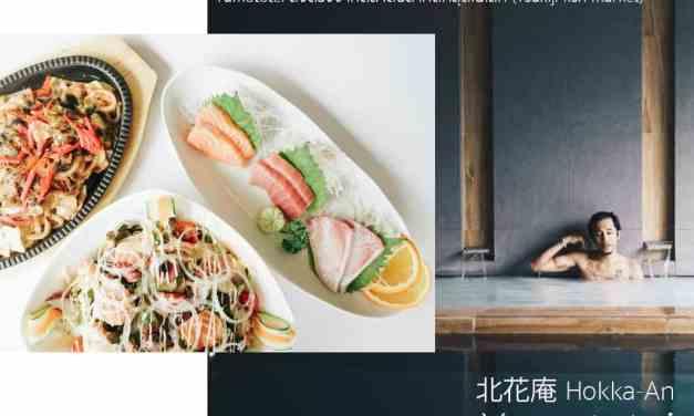 Hokka-An แช่ออนเซ็นในไทยไม่ต้องบินไกลถึงญี่ปุ่น Yumototei ส่งตรงจากตลาดปลาที่ดีที่สุดในโลก (Tsukiji fish market)