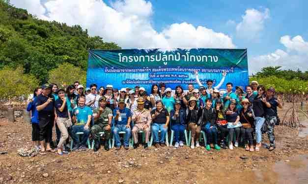 ไฟล์ท ออฟ เดอะ กิบบอน สนับสนุนโครงการปลูกป่าโกงกางฯ ร่วมกับหน่วยซีล