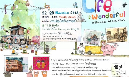"Watercolor Art Exhibition ""Life is Wonderful"""