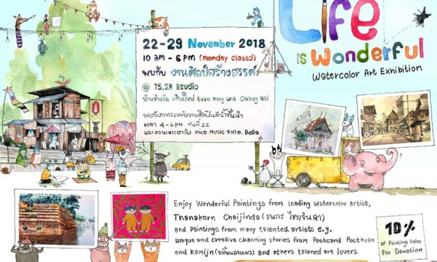 "Watercolor Art Exhibition ""Life is Wonderful"""