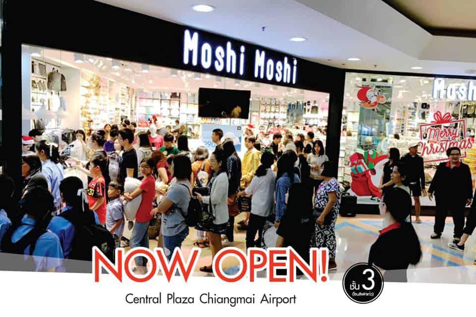 ของใช้กิ๊บเก๋ เท่ๆสไตล์ญี่ปุ่น เริ่มต้นที่ 20 บาท!! พลาดไม่ได้แล้ว ที่ Moshi Moshi เซ็นทรัลพลาซา แอร์พอร์ต จ.เชียงใหม่ (ชั้น 3)