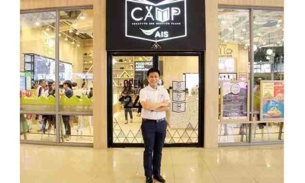 พบกับร้าน C.A.M.P โฉมใหม่ได้แล้ววันนี้ที่เมญ่าฯ
