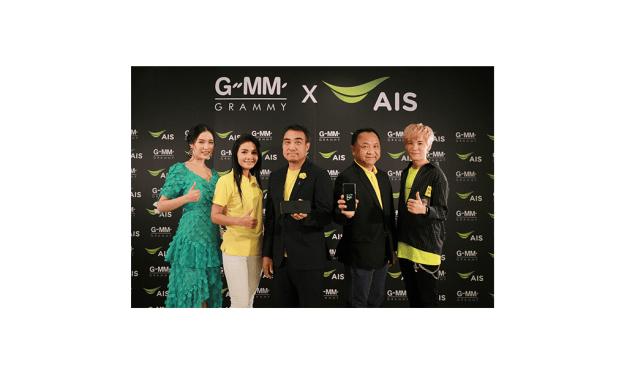 AIS ผนึก GMM Grammy ประกาศความเป็น Strategic Partner