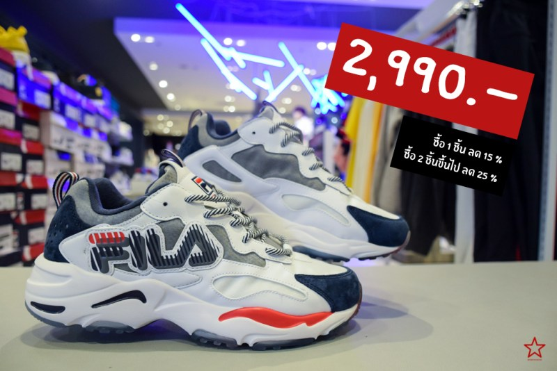 Fila ray tracer graphic