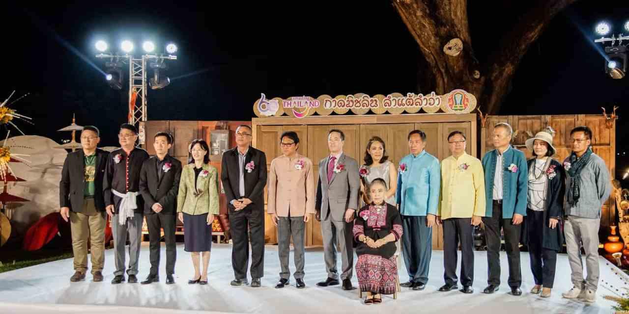 ททท. ชวนชิม 50 ร้านมิชลินเชียงใหม่ ส่งเสริมการกระตุ้นรายได้ท่องเที่ยวผ่าน Gastronomy Tourism