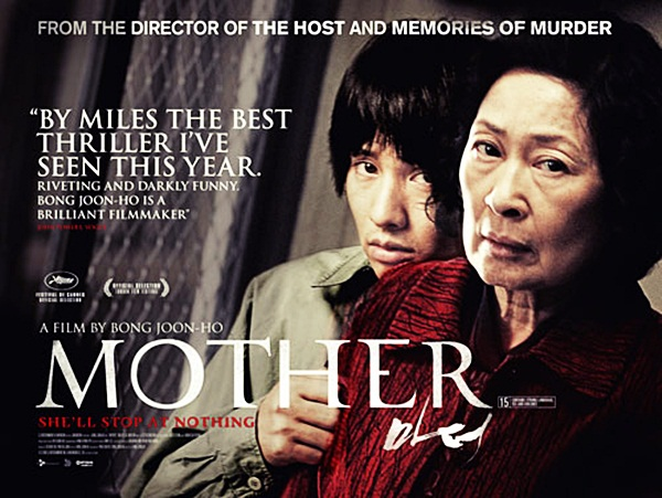 """ดูแล้ว อยากบอกต่อ """"MOTHER,2009 (KOREA) สิ่งมีชีวิตที่เรียกว่าแม่"""""""