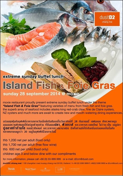 Extreme Sunday Buffet Lunch Island Fish & Foie Gras @Moxie