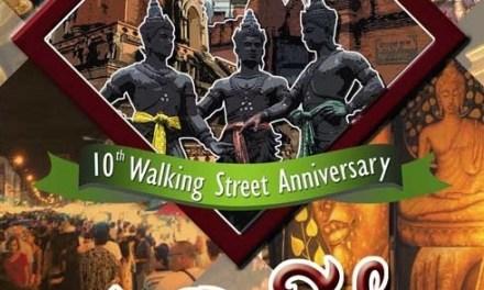 ครบรอบ 10 ปี ถนนคนเดินเชียงใหม่ วันที่ 8-9 ธันวาคม 2555