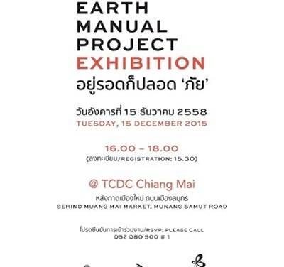 """Earth Manual Project"" @TCDC Chiangmai"