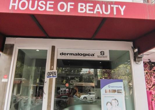 House of Beauty ให้เราดูแลสุขภาพผิวคุณ