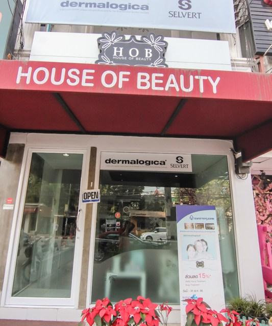 ด่วน! กับโปรโมชั่นสุดคุ้ม ส่งท้ายเดือนแห่งความรักที่ HOB (House of beauty)