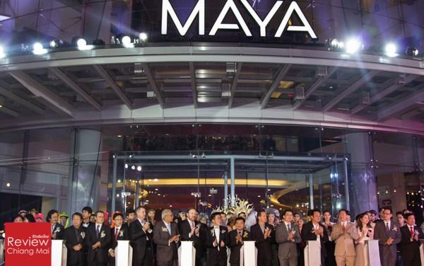 เปิดตัว MAYA อลังการงานสร้างกับสุดยอดแฟชั่นระดับโลก