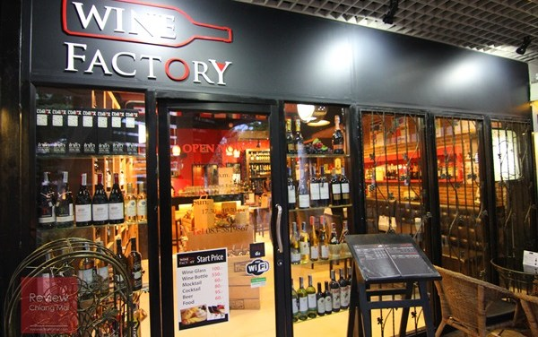 Wine Club Project 2 by Wine Factory