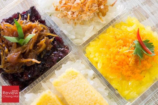 ขนมไทยรสละไม  สวยไฉไล  แนะนำหวานละมุน