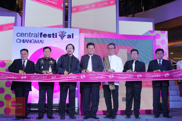 Central Festival Chiang Mai เปิดตัวสุดยิ่งใหญ่อลังการ