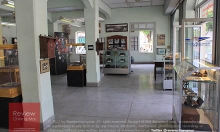 พิพิธภัณฑ์ตราไปรษณียากร : ที่ชื่นชอบสำหรับคอแสตมป์