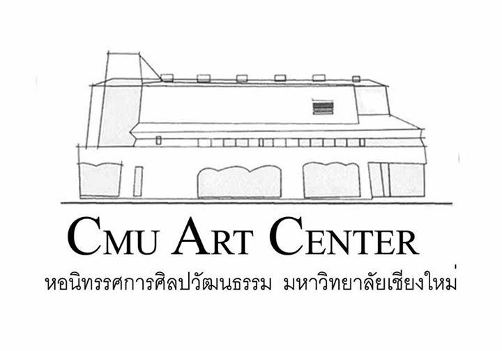 หอศิลป์ มช. ชวนชมนิทรรศการพุทธศิลปกรรม ครั้งที่ 3 ระหว่างวันที่ 5-28 เมษายน 2558