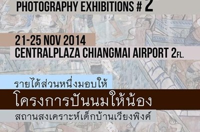 "Chiang Mai Photo Club Photography Exhibitions 2014 ""That's Lanna"""