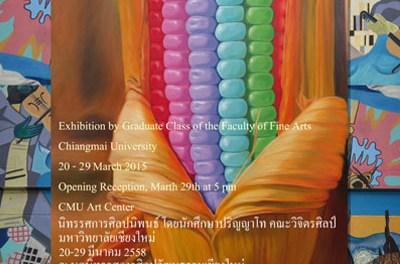 มช.เชิญชวนชมนิทรรศการศิลปนิพนธ์ โดยนศ.ปริญญาโท คณะวิจิตรศิลป์  วันที่ 20-29 มีนาคม