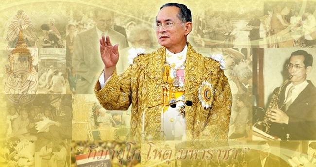 สำนักพระราชวังเชิญชวนประชาชนร่วมลงนามถวายพระพรชัยมงคล วโรกาสวันเฉลิมพระชนมพรรษา 5 ธันวามหาราช ณ พระตำหนักภูพิงคราชนิเวศน์