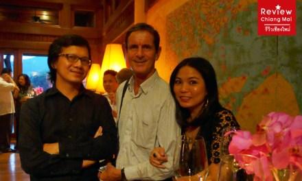 ดื่มด่ำในค่ำคืนสุดพิเศษกับราชินีแห่งไวน์และหอยแมลงภู่ ที่โรงแรมโฟร์ซีซั่น เชียงใหม่