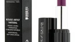 Rouge Artist Natural Lipstick in N28 Purple