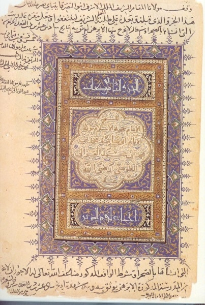 A manuscript page from Al-Ghazali's book, Revival of the Sciences of Religion. The Saljuq period saw great progress in learning, especially during the time of Malik Shah, which saw the founding of observatories, the creation of the Jalali calendar, and the founding of Jamia Nizamia, or university. Courtesy of the Tunisian National Library