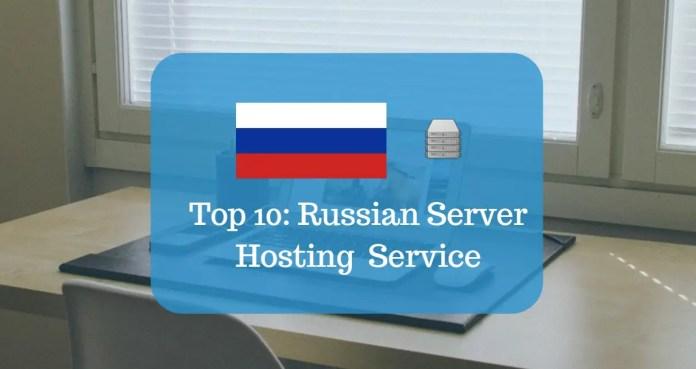 Русский Сервер Хостинг